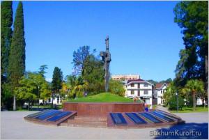 Парк Славы