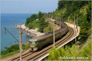 Открылась продажа билетов на поезд Сухум - Москва