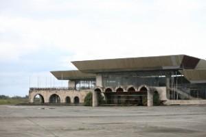Аэропорт Сухум