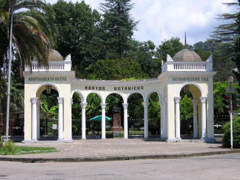 Ботанический сад - один из главных пунктов туристического маршрута по Сухуму