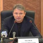 Кубань и Абхазия создадут общее экономическое пространство