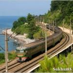 Поезд Москва - Сухум отправляется ежедневно