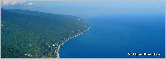 Аквафон Абхазия