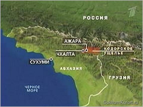 Кодорское ущелье - национальный парк Абхазии