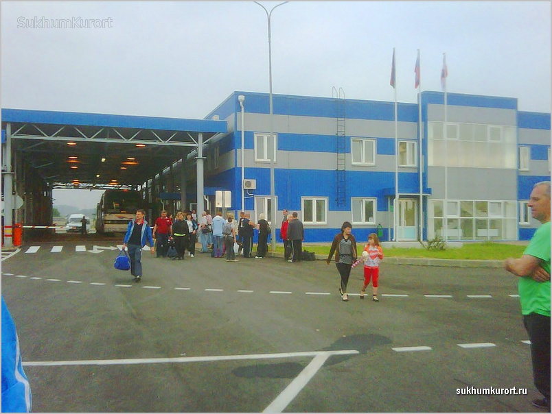 КПП Псоу