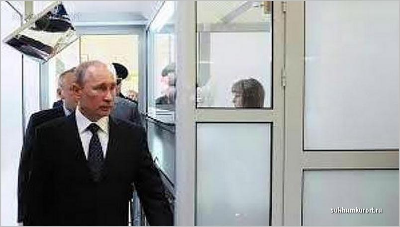 Владимир Путин на границе КПП Псоу