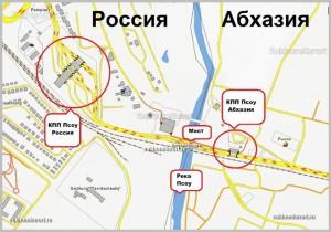 Схема КПП Псоу на карте
