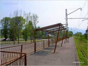 Железнодорожная платформа Псоу (Гечрипш)