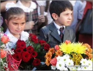 Дети репатриантов из Сирии, обучающиеся в лицее-интернате в Сухуме.