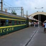 Поезд Псков-Сухум