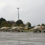 Аэропорт в Абхазии