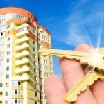 Как выбрать подходящую недвижимость
