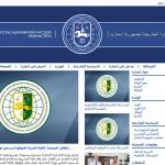 Сайт Министерства иностранных дел Республики Абхазия теперь и на арабском языке